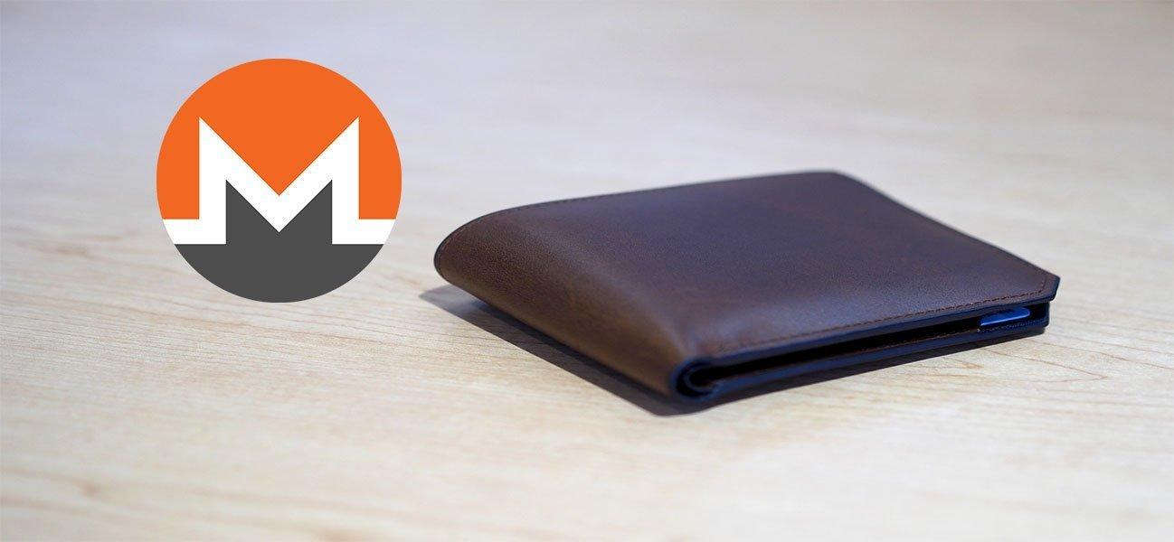 Monero Wallet