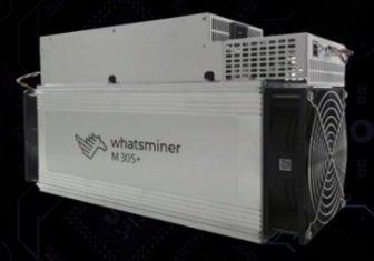 MicroBT WhatsMiner M30S+